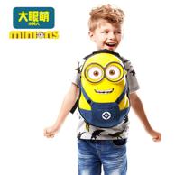 神偷奶爸 小黄人儿童3D双肩背包
