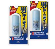 凑单品: Deonatulle soft stone 男款腋下止汗膏 20g*2支 1430日元约¥84