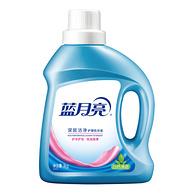 低泡易漂!蓝月亮洗衣液1kg*2瓶