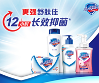 好評99%!舒膚佳洗手液  純白清香型420ml+檸檬香型420ml