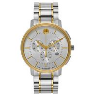 MOVADO 摩凡陀 TC系列 0606887 男士时装手表 469美元约¥3091(京东全球购8600+)