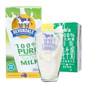Devondale 德运 脱脂牛奶 200ml*24整箱装