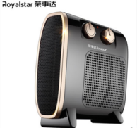 Royalstar 荣事达 QGW-150B 家用迷你取暖器 券后24.9元包邮