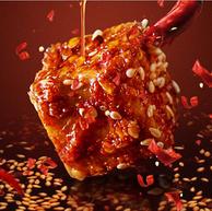 非物质文化遗产,四川特产 夹江 红油豆腐乳 700g