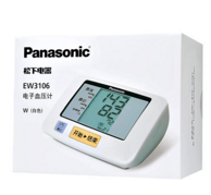 Panasonic 松下 EW3106 上臂式家用血压计