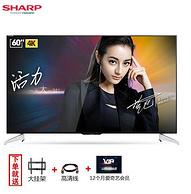 原装日本液晶面板!SHARP夏普60英寸 4K液晶电视LCD-60SU465A