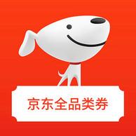 京东Plus会员 满1000-150全品类优惠券