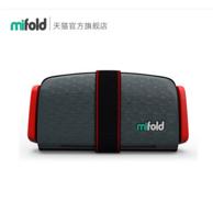 可放入口袋的安全座椅: mifold 便携式儿童安全座椅