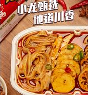 小龙坎 牛油方便火锅 素材版