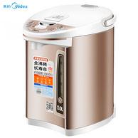Midea 美的 PF701-50T 电热水壶 5L