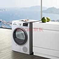 99%好评!波兰进口SIEMENS 西门子8公斤干衣机 WT46G4000W