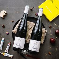 世界顶级白葡萄酒产区!德国Mosel莫泽尔 D.R. Loosen露森酒庄 Riesling雷司令半甜白葡萄酒