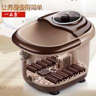 反季好价 一品康 全自动加热滚轮足浴盆 YPK-838
