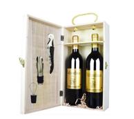 法夫尔堡 干红葡萄酒两支750ml
