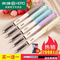 HERO 英雄钢笔 359 钢笔+送钢笔1支墨囊6支