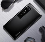 后背画屏!魅族 PRO 7 全网通高配版 (4GB+128GB)手机