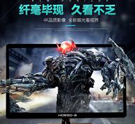 4.9好评!瀚仕达19寸HDMI液晶显示器H1909