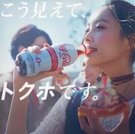 人气爆款!日本进口,Plus零脂可口可乐 470ml