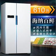 新低价!Siemens 西门子 KA92NV02TI  610L 对开门冰箱