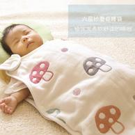 Prime会员:日本 Hoppetta 六层纱布蘑菇睡袋礼盒装