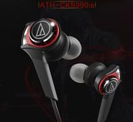 audio-technica 铁三角 ATH-CKS990iS 入耳式耳机