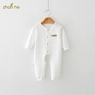 100%纯棉!展禾 婴儿长袖开档连体衣