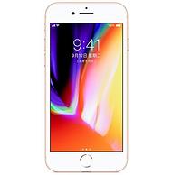 再降100!Apple苹果  iPhone 8 智能手机 256GB 金色
