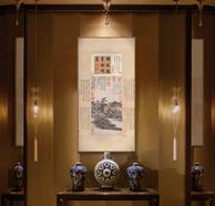 国家博物馆授权!waLLwa 墙蛙 水竹居图轴 装饰画42*82cm