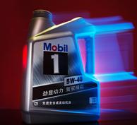 大差价!Shell 壳牌 SN 5W-40 全合成润滑油 4L