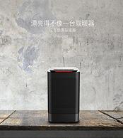 最好看的取暖器!斗禾 家用台式迷你电暖器