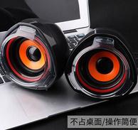 Shinco新科 台式低音炮迷你音响 WF02