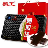 鶴王 100%純度阿膠塊120g鐵盒裝