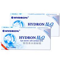 Hydron 海昌 H2O 隐形眼镜半年抛2片 赠美瞳盒+发带+润眼液+发贴