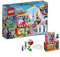 镇店之宝:历史新低!LEGO 乐高 DC超级英雄美少女系列 41231