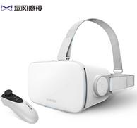 历史最低!暴风魔镜 S1 智能 VR眼镜 3D头盔 安卓版 含手柄