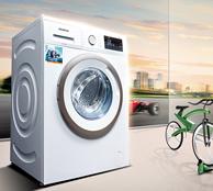 Siemens 西门子 7kg 变频 滚筒洗衣机WM10N0600W