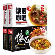 天鹏 怀石咖喱块 100g*4盒