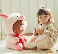 20日0点萌物预售: linefriends 布朗熊 坐姿玩偶