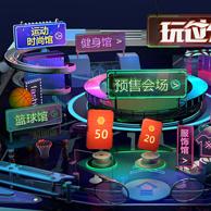 双十一预售 0点开始 李宁官方旗舰店