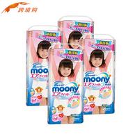 moony 尤妮佳 女宝宝拉拉裤 XL38片*4