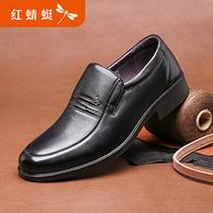 红蜻蜓 休闲真皮皮鞋