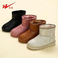 双星冬季新款儿童雪地靴
