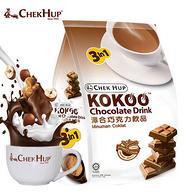 泽合 马来西亚巧克力可可粉600g
