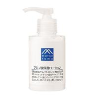 Prime会员:M-mark 松山油脂 氨基酸天然保湿乳液120ml