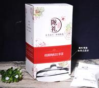 陇萃堂 桂圆红枣枸杞茶192g*2盒