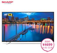 11月1号0点:夏普 60英寸智能电视60SU470A