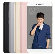 11.3日:小米  红米Note 4X  3GB+32GB