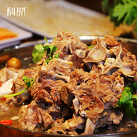 科然 即食 羊蝎子火锅 1200克