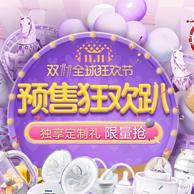 双11预售 飞利浦新安怡旗舰店