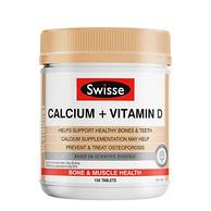 双11预告:swisse 钙片+维生素D柠檬酸钙150片